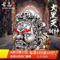 Ring / ring Silver ornaments 501-800 yuan Archaeocryst Adjustable above daheitian 21 (about 26G) and huangcaishen 21 (about 24g) brand new goods in stock ethnic style male Fresh out of the oven Not inlaid other 925 Silver