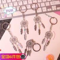 Key buckle You run Three leaves Blue Bead green bead purple bead white bead black bead kirsite SH0256 Tender girl's heart