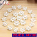 Other DIY accessories Other accessories other 0.01-0.99 yuan 8 mm 10 price 10 mm 10 price brand new Fresh out of the oven