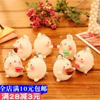 Key buckle Europa stationery 1. Biscuit rabbit 2. Strawberry rabbit 3. Cake Rabbit 4. Red macaroni rabbit 5. Carrot rabbit 6. Coffee rabbit 7. Green macaroni rabbit cartoon series