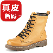 Boots 34 35 36 37 38 39 Soil yellow red w bin soil yellow w bin red black top layer leather Other / other Low heel (1-3cm) Square heel Short tube wax