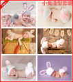 other Pink rabbit carrot average size 9 yuan / piece grey rabbit suit Plush White Rabbit suit pink strap rabbit Khaki rabbit suit Khaki white ear rabbit White Rabbit Hat Blue White Rabbit Hat Pink One hundred days or so Other / other