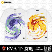 Cartoon T-shirt / Shoes / clothing T-shirt Over 14 years old Evangelical warrior of the new century (EVA) goods in stock [spot] [eva01 / Purple] [spot] [eva02 / red] S (160 +) m (170 +) l (175 +) XL (175-180) XXL (180-185) XXXL (below 100kg) summer Japan currency Enjoy cotton Unit 1 / 2