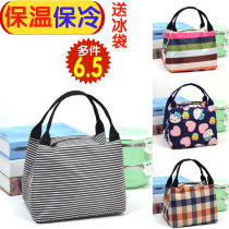 Lunch box bag Jinyixin Seven hundred and nine