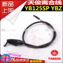 Motorcycle cable