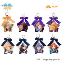 Cartoon card / Pendant / stationery Over 6 years old Keychain / Pendant Idol dream Festival goods in stock