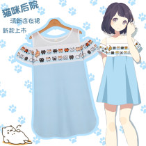 Cartoon T-shirt / Shoes / clothing skirt Over 14 years old Cat's backyard goods in stock In0060 dress S (spot) m (spot) l (spot) XL (spot) Summer and spring Japan currency Curtilage cotton