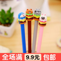 Roller ball pen Lemon tea 0.38mm Others black one thousand two hundred and three Doraemon bear Quick drying