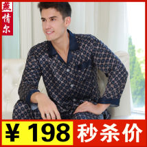 Pajamas / housewear set male Yan qinger L XL XXL XXXL Key rice brick red check grey Navy Polyester (polyester) Long sleeves Simplicity Leisure home