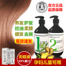 Wash and protect suit Jiang Li Normal specification no China Remove dandruff, control oil, improve itching, improve rash, deep cleaning No.1 500ml shampoo No.2 500ml shampoo No.1 + No.2 shampoo set