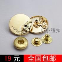 Button HSG Face buckle + 831 bottom buckle + 6-hole bottom buckle