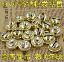 Other DIY accessories Scattered beads Alloy / Silver / Gold 0.01-0.99 yuan Golden round bell 10 mm 1 Golden round bell 13 mm 1 Golden round bell 15 mm 1 Golden round bell 18 mm 1 Golden round bell 20 mm 1 Golden round bell 24 mm 1 Golden round bell 26 mm 1 Golden round bell 30 mm 1 brand new