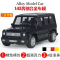 auto salon girls Other / other Other toys 2 years old, 3 years old, 4 years old, 5 years old, 6 years old, 7 years old, 8 years old, 9 years old, 10 years old, 11 years old, 12 years old, 13 years old Chinese Mainland Alloy car ≪ 14 years old alloy 1-43 finished product Car nothing