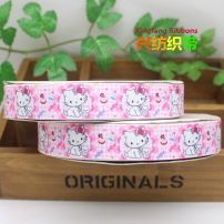 Ribbon / ribbon / cloth ribbon Xinxing textile belt CW444