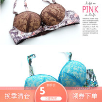 Bras Brown sky blue 70A 75A 80A 85A Detachable shoulder strap Rear double row buckle Wireless  Full cup strapless  Other / other Girls (18-25 years old) Gather together