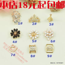 buckle Alloy / silver / gold 0.01-0.99 yuan 5 ᦇ white chrysanthemum 1 ᦇ 8 ᦇ 2 ᦇ 3 ᦇ 4 ᦇ 6 ᦇ 7 ᦇ 9# brand new Fresh out of the oven Yuhao aesthetic jewelry