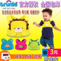 Walking belt Dinosaur dribble Towel Pink Bear dribble towel Blue Bear dribble towel owl dribble towel lion dribble towel red fox dribble towel trunki Walking belt five trillion and fifty-five billion one hundred and ninety-two million two hundred and one thousand five hundred and seventy