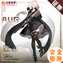 Cosplay women's wear suit goods in stock Over 14 years old Collection of late payment Animation game M 5 yuan for 25 yuan