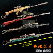 Key buckle SYS 98K AWM M24 AKM sks scar VSS m16a4 98K shark m16a4 shark 98K Gold Black Dragon Gold One hundred and eleven