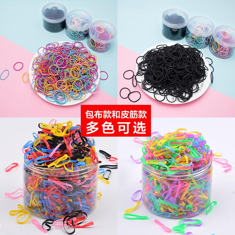 Other accessories Black plus color 1000, pure black 1000, fluorescent color 1000