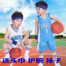Basketball clothes White red edge 1 red white edge 1 white blue edge 12 blue white edge 12 blue and white edge 1. RuFu 115cm 125cm 135cm 140cm 145cm 150cm 160cm 170cm child Set Home field
