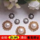 Other DIY accessories Other Accessories other 0.01-0.99 yuan Gold 1.2 yuan / a bronze trumpet 0.5 yuan / A