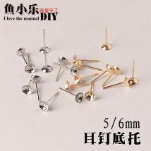 Other DIY accessories Other accessories other RMB 1.00-9.99 7 ᦇ 5 mm white K [30] 8 ᦇ 5 mm KC gold [30] 9 ᦇ 6 mm KC gold [25] 10 ᦇ 6 mm white K [25] brand new
