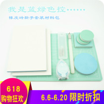 rubber Zeze rubber One hundred and fourteen Other / other seal student
