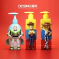 Doll / Ornament / hardware doll goods in stock Bass Lightyear (single pack) is about 16cm high, Hudi (single pack) is about 18.5cm high, and cuisi (single pack) is about 18.5cm high game Japan Empty bottle! The volume is about 300 ml