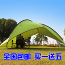 Awning / awning / awning / advertising awning / canopy Hillman / Hillman 1500mm (including) - 2000mm (excluding) Glass fiber reinforced plastics China Spring 2013 003584 See description Eleven