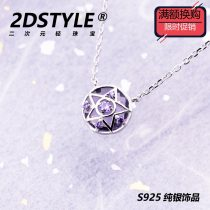 Cartoon watch / Necklace / Jewelry Over 14 years old Sailor Moon Necklace / Pendant Platinum plated (purple diamond, rose gold, pink) Average size goods in stock Tsukino Usagi
