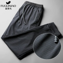 Casual pants fashion City Basic color (black gray, etc.) Other /other 29 30 31 32 33 34 35 36 38 40 42 thin High elasticity 18139 mesh Other leisure