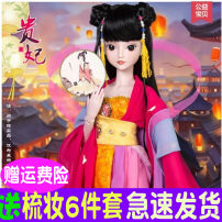 Doll / accessories Ordinary doll 3 years old, 4 years old, 5 years old, 6 years old, 7 years old, 8 years old, 9 years old, 10 years old, 11 years old, 13 years old, 14 years old and above Ye Luoli China 60 cm Beauty and beast ≪ 14 years old DM002-T60MM2 a doll Dream class pvc  DM002