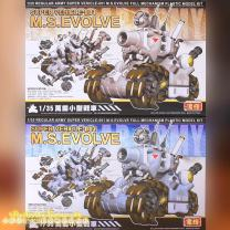Gundam model zone Weapon pack (without body)