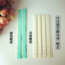 BJD doll zone Make up maintenance other Over 3 years old goods in stock Green eye slime white eye slime pink eye slime transparent eye slime [green] 17 grids a whole strip [white] 12 ~ 14 grids a whole strip [white] a whole board 70 grids [green] 1 whole board 85 grids