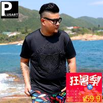 T-shirt Fashion City routine 3XL - bust 114cm 4XL - Bust 120cm 5XL - bust 126cm 6xl - bust 132cm 7XL - bust 138cm 8xl - bust 144cm PLUSART Short sleeve