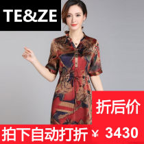Middle aged and old women's wear Spring of 2018 L XL XXL XXXL gules ethnic style Dress easy singleton  Retro Design 40-49 years old Conjoined moderate Crew neck routine s5dgv2d5ec00039 TE&ZE Button Three buttons Middle-skirt Silk and satin Irregular skirt