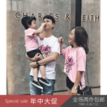 Parent child fashion A three-pack one thousand and ten SHELLYBABY 90cm (model fitting size) 73 80cm 100cm 110cm 120cm 130cm 140cm mom s mom m mom l dad l dad XL dad XXL Female Male Neutral White pink summer original design Thin section Finished T-shirt boy18052824 Cartoon anime cotton L M S Class A