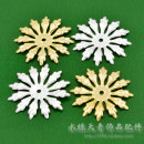 Other DIY accessories Other accessories Alloy / silver / gold 0.01-0.99 yuan One for gold and one for silver