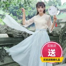 National costume / stage costume Summer of 2018 Light blue (top + skirt) S M L XL 18-25 years old