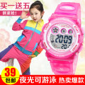 Wristwatch Plexiglass mirror rubber rubber 35mm Shop warranty Pasnew/ Hundred St. Cow child Electronic movement domestic 3ATM 12mm Silver black dark blue red yellow pink sky blue lovely Circular Digital brand new Pse-239gb Buckle ordinary jelly year 2011 ordinary