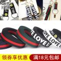 Other DIY accessories Other accessories other RMB 1.00-9.99 brand new Fresh out of the oven HMC / roster GRB29-02BK