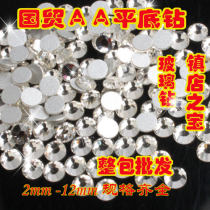 Other DIY accessories Loose beads Artificial crystal RMB 1.00-9.99 brand new Fresh out of the oven Hengshuo wholesale HS01