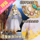 Cosplay women's wear Other women's wear goods in stock Over 14 years old Only clothes without headdress and leg ornament [rent] clothes + headdress + leg ornament deposit wig + clothes + leg ornament + headdress [rent] Game animation M Japan The otaku is fan love Love Live!