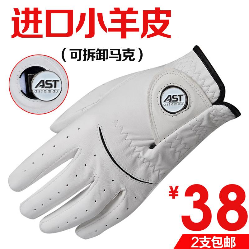 Golf gloves Left hand 24 (ML) left hand 27 (XXL) left hand 26 (XL) left hand 23 (m) left hand 25 (L) X · f · C / Xin style male genuine leather
