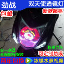 Xenon lamp for motorcycle Chinese Mainland Being proud Light bulb: 001