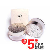 Honey powder / loose powder Cosme decorte Japan Normal specification no Modification of skin color and makeup of invisible pores 10 # 11 # other color numbers can be reserved Any skin type Deco AQ perfect honey powder