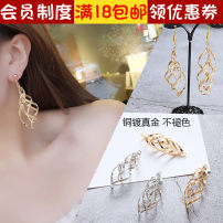 Other DIY accessories Loose beads Alloy / silver / gold RMB 1.00-9.99 True gold and true platinum brand new Fresh out of the oven The latest