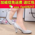 Low top shoes 35 Standard Code 36 Standard Code 37 Standard Code 38 Standard Code 39 Standard Code Other / other Silver Red Gold Round head Fine heel Sequin cloth Shallow mouth High heel (5-8cm) PU Summer 2017 Trochanter princess Adhesive shoes Youth (18-40 years old) Solid color rubber Doug shoes PU