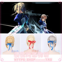 Cosplay accessories акции Расширение парика / волос The story of cherry Light gray, light gold, mixed gold Серия FATE Saber / my king